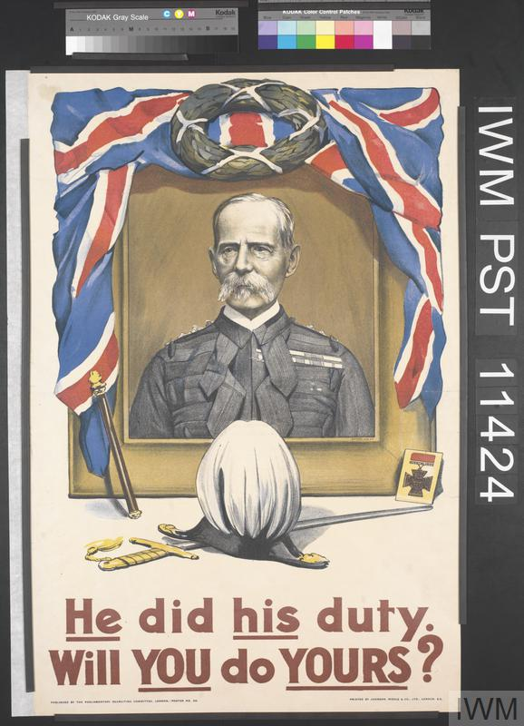 He Did His Duty Will You Do Yours Art Iwm Pst 11424