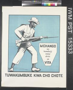 Tuwakumbuke Kwa Cho Chote [Let Us Remember Them for Everything]