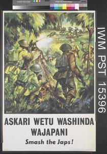 Askari Wetu Washinda Wajapani [Our Soldiers Beat the Japanese]