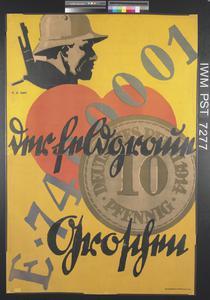 Der Feldgraue Groschen [A 'Groschen' for our Soldiers]