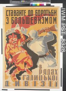 [Cyrillic text: Stand Up to Fight Bolshevism in the Ranks of the Galicia Division]