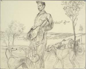 Sallah Senussi : six feet six inches tall. A groom in the Veterinary and Remount Hospital.