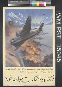 [Persian Text]