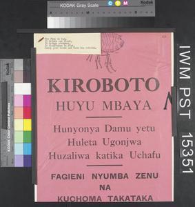 Kiroboto huyu Mbaya [This Bad Flea]