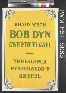 Rhaid Wrth Bob Dyn Gwerth Ei Gael [All Able-bodied Men Required]