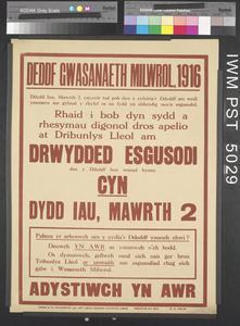 Adystiwch Yn Awr [Report Now]