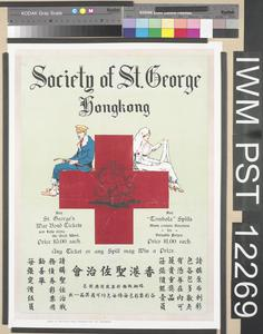 Society of St George