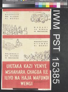 Ukitaka Kazi Yenye Mshahara, Chagua ile Iliyo na Haja Mafundi Wengi [If You Want a Job With a Regular Income, Chose One Where There is a Need for Many Skilled Workers]