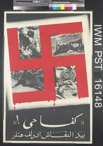 [Arabic Text] ['My Struggle!' ['Mein Kampf!'] by Adolf Hitler, the Sculptor]