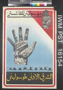 [Arabic Text] [Mussolini to the Fascist]