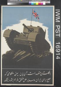 [Persian Text] [Britain Shall Fight on Until Peace is Restored to Iran and All the Other Allied Nations]