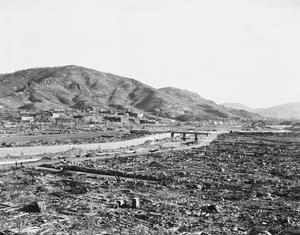 ATOMIC BOMB 1945