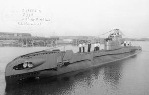 HMSM TAURUS
