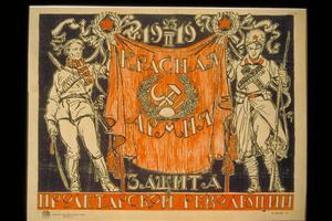 Krasnaya Armiya - Zashchita Prolyetarskoi Revolyutsii [Red Army - The Defence of the Proletarian Revolution]