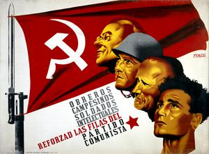 Obreros, Campesinos, Soldados, Intelectuales Reforzad Las Filas Del Partido Comunista [Workers, Peasants, Soldiers, Intellectuals Boost the Ranks of the Communist Party]