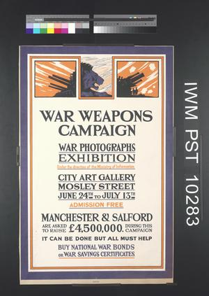 War Weapons Campaign