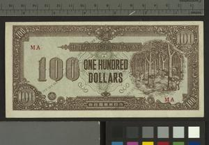 occupation currency (Japan), 100 dollars, Malaya