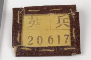 identity tag, Far East POW