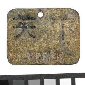 identity tag, Far-East POW