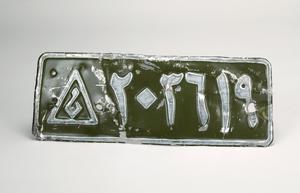number plate, Iraqi vehicle