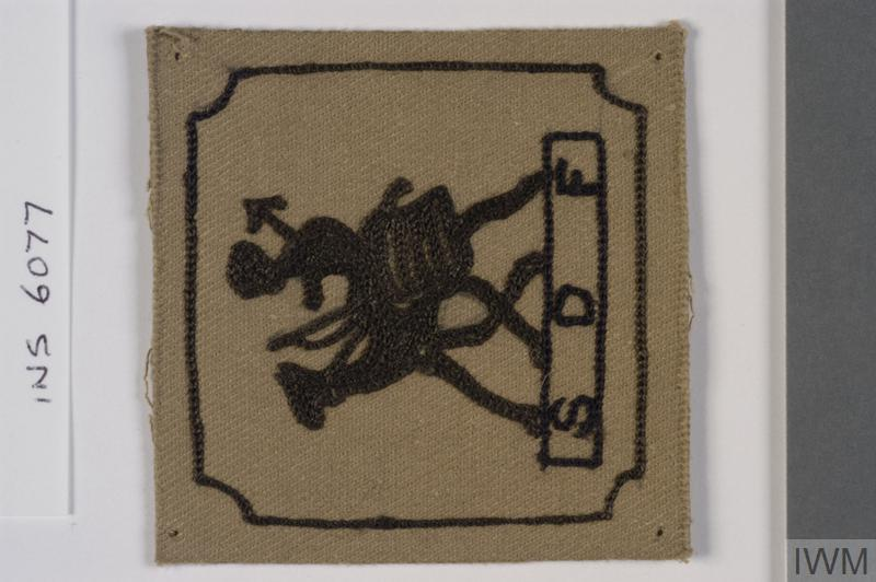 badge, internal security force, Sudan Defence Force.