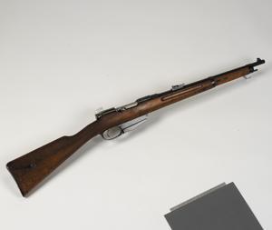 Romanian Mannlicher M1893 Carbine