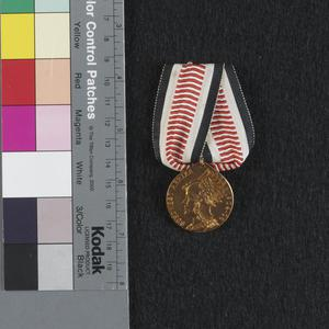 Medal for German South West Africa