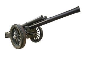 60 pdr BL Mk 1 Field Gun