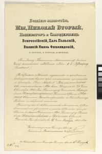 Private Papers of Commander F H H Goodhart DSO AM RN