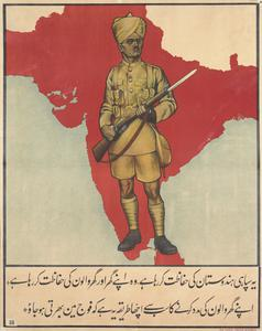[Urdu Text] [This Soldier is Defending India]