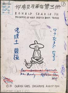 A Small Bound Sketchbook, 56 pages. August - September 1944