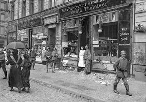 ГЕРМАНИЯ ЧЕРЕЗ ПРИЗМУ ГОЛОДНОЙ ПОВСЕДНЕВНОСТИ ПЕРВОЙ МИРОВОЙ ВОЙНЫ И РАННЕГО ВЕЙМАРА (1914–1923 ГОДЫ)