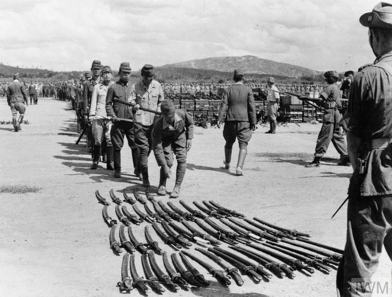 Japan surrender date