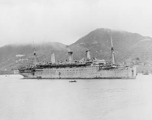EMPRESS OF AUSTRALIA AT HONG KONG. SEPTEMBER 1945, VICTORIA HARBOUR, HONG KONG.