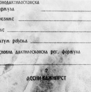 Fundstücke Kosovo 2000 - Pass