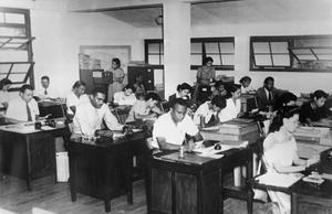 SOCIAL AND CONSTITUTIONAL DEVELOPMENTS IN THE WEST INDIES DURING THE SECOND WORLD WAR
