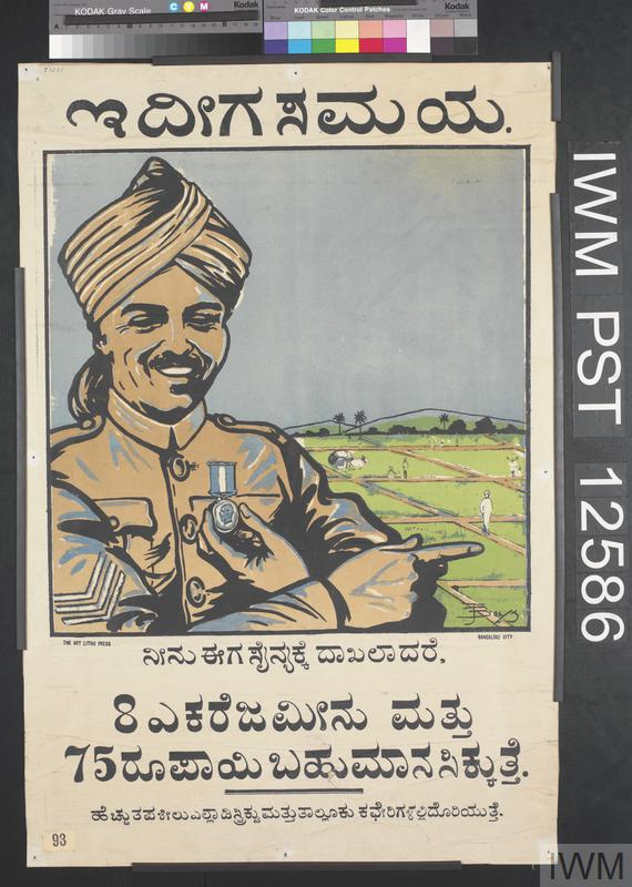 [Kannada Text with Image of Indian Soldier Wearing a Medal]