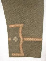 2nd Lt's insignia