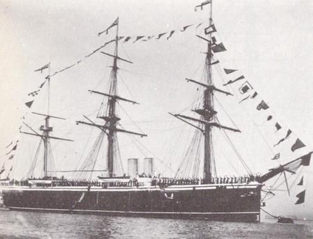 HMS Northampton
