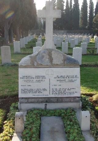 Grave of Katherine M Harley
