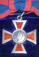 Medal of the Royal Red Cross