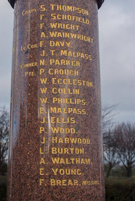 Ryhill War Memorial