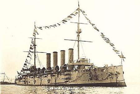 HMS Europa
