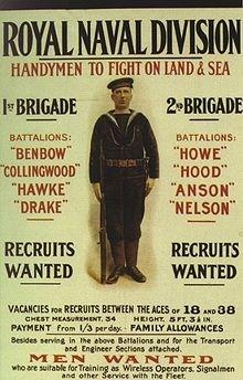 RND poster
