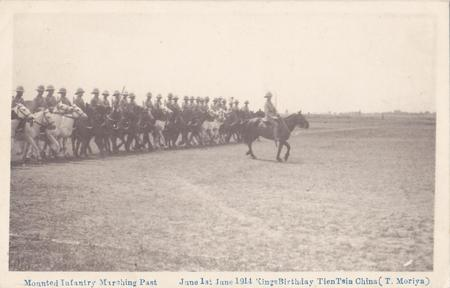 Mounted Infantry marching pastTienTsin China