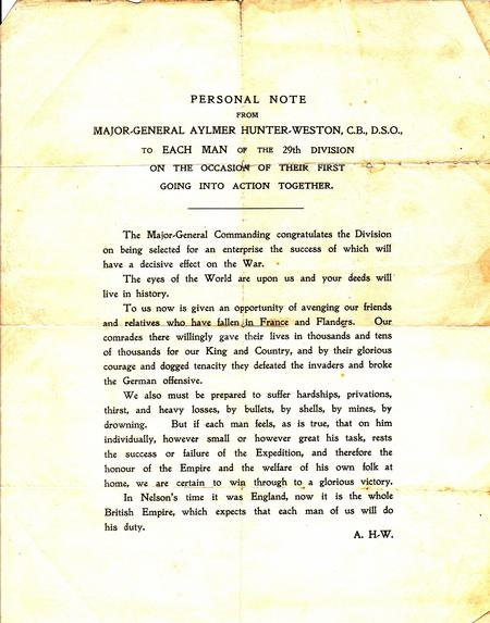 Note from Major General Hunter-Weston to 29th Div
