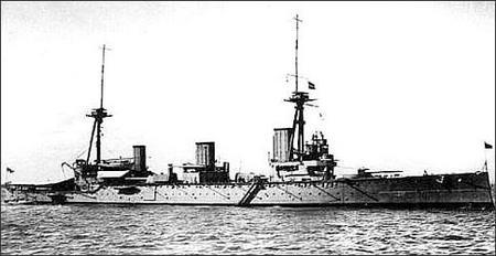 """HMS """"Indefatigable"""""""