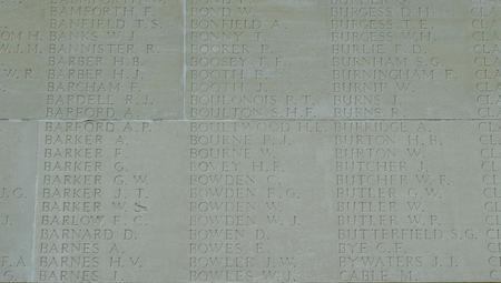 David's inscription