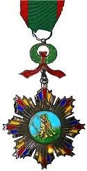 Order of Wen Hu (4th Class)