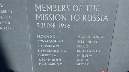 Kitchener and HMS Hamspshire Memorial, Orkney
